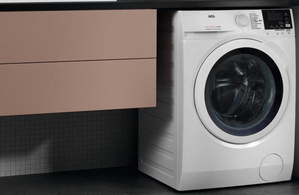 мнения за пералня със сушилня