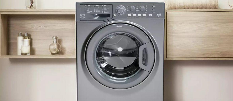 най-добрите перални със сушилни