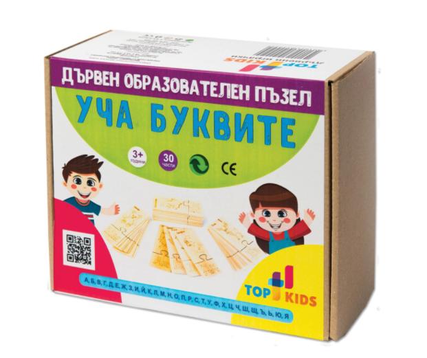 Дървен образователен пъзел TopKids